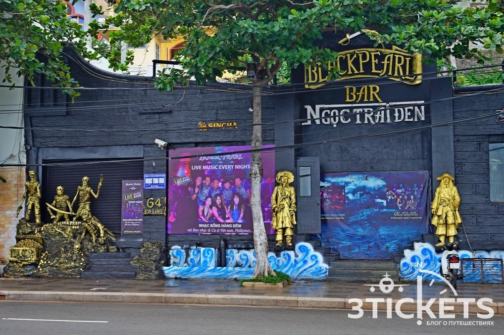 Бар и ночной клуб Черная жемчужина в Вунгтау