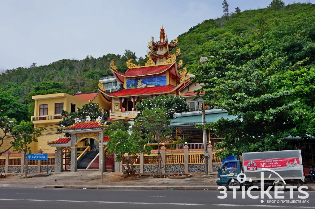 Пагода Quang Am