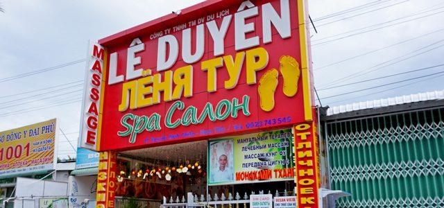 Экскурсии вМуйне: куда можно съездить исколько стоят туры вДалат, Сайгон, Нячанг иКамбоджу