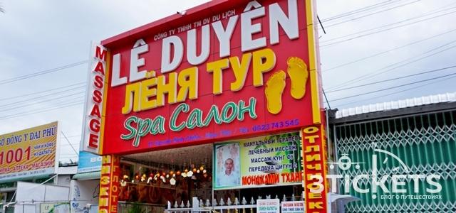 Экскурсии изМуйне и Фантьета, цены иописание: из Муйне в Далат, Нячанг, Халонг, Камбоджу