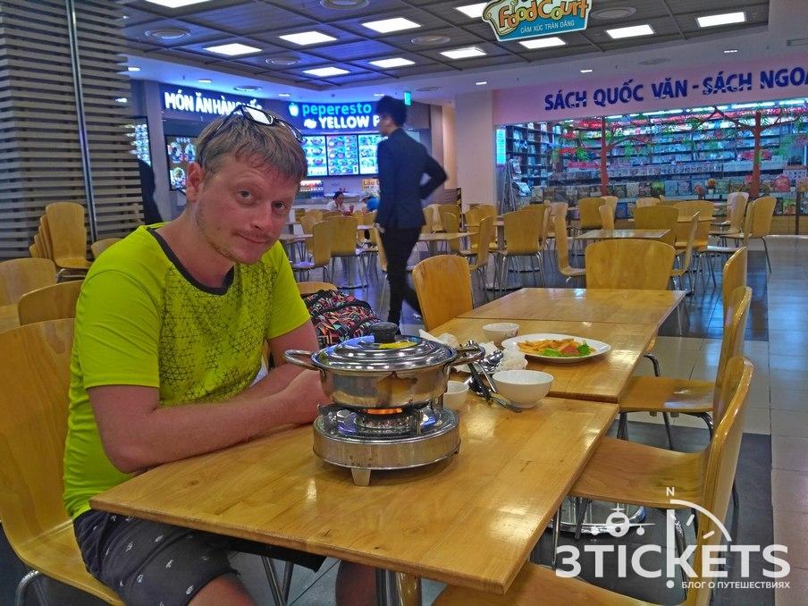 Где поесть Хот пот в Вунгтау