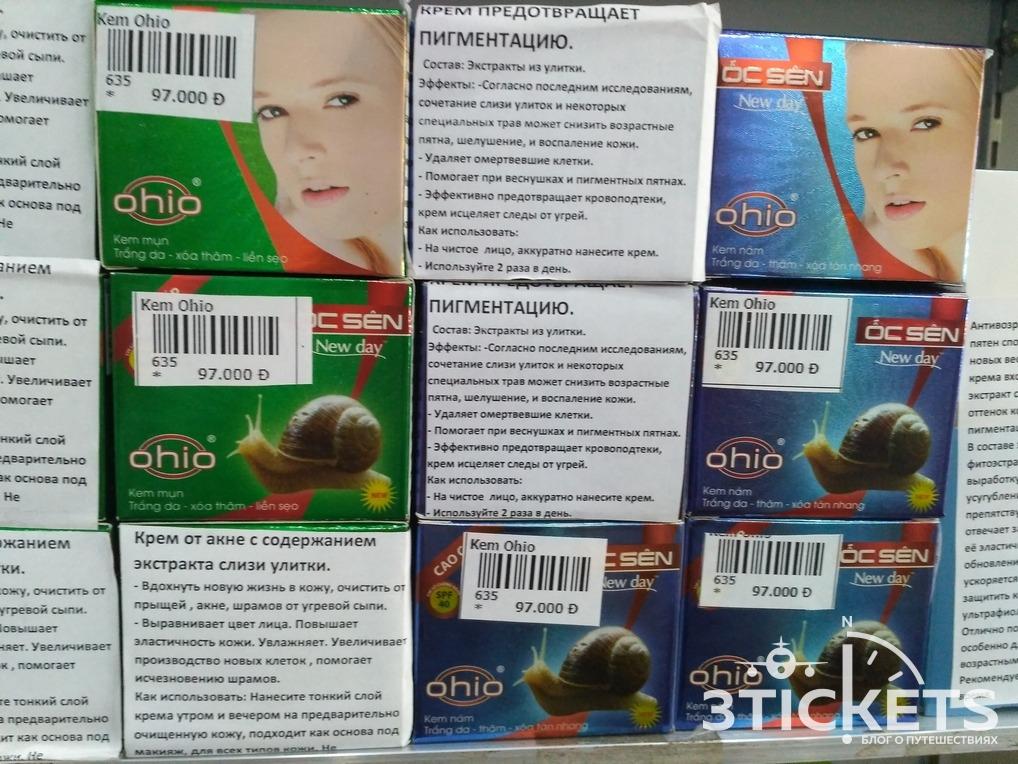 Крема из Вьетнама из улиток: цена и где купить