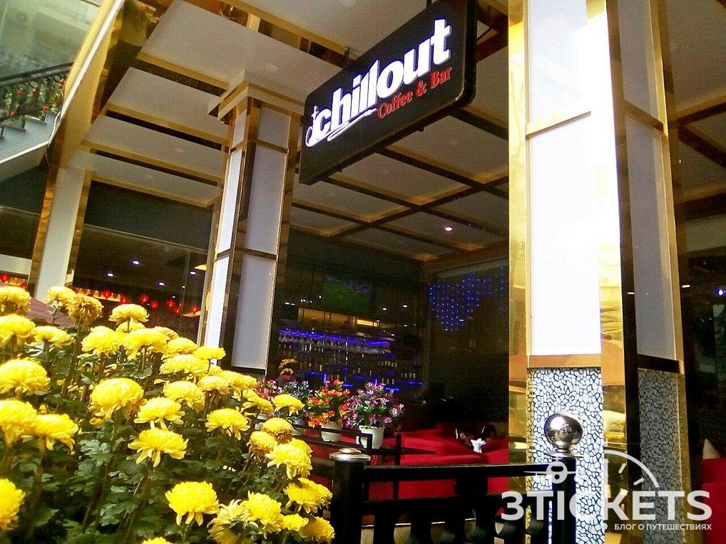 Ресторан Chillout в Нячанге