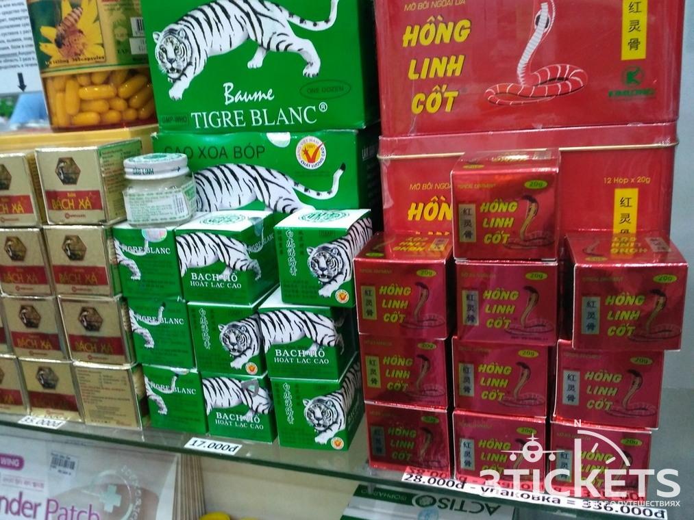 Мазь Кобротоксан и Белый тигр во Вьетнаме