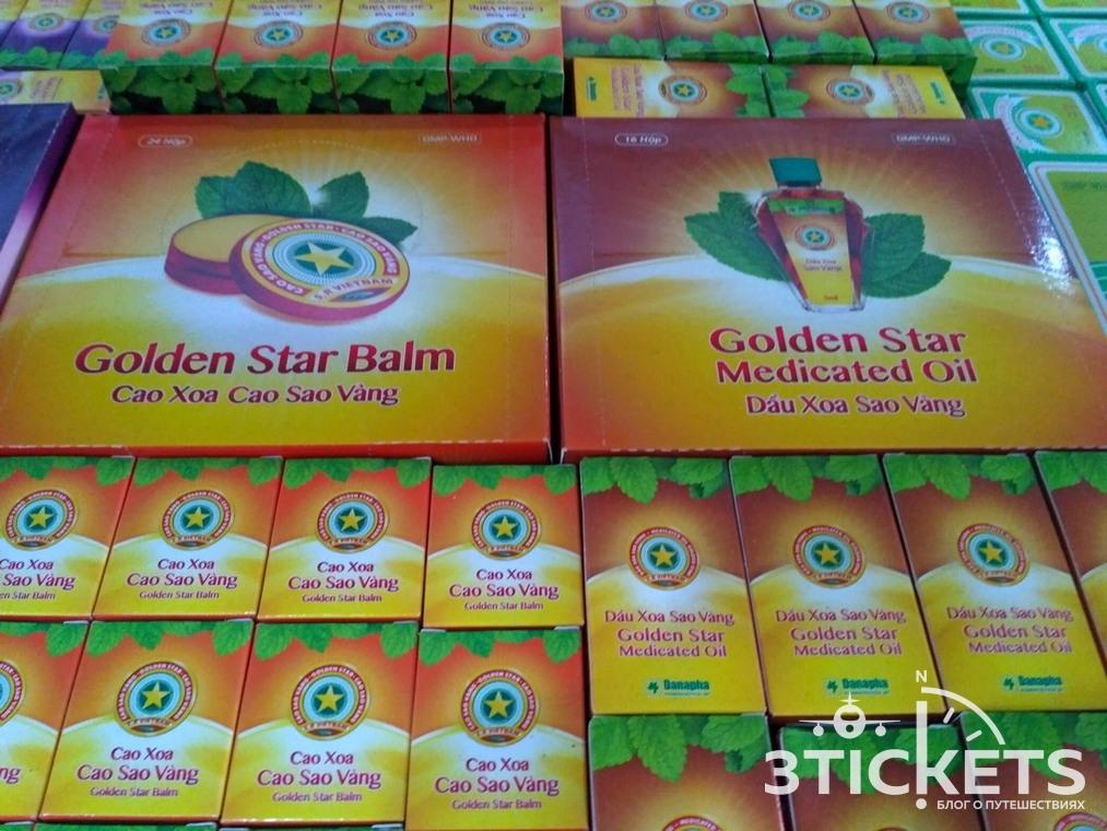 Бальзам и масло Золотая звезда во Вьетнаме