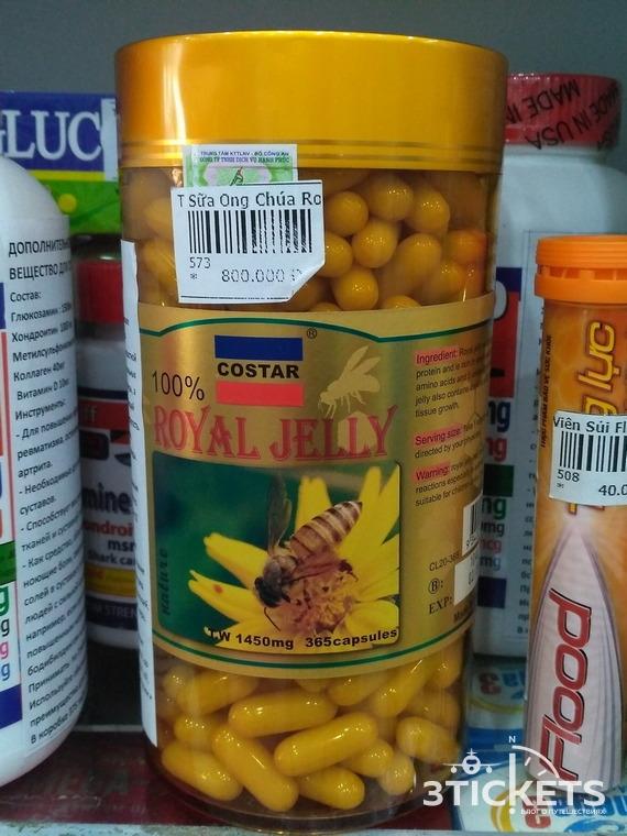 Пчелиное маточное молочко во Вьетнаме