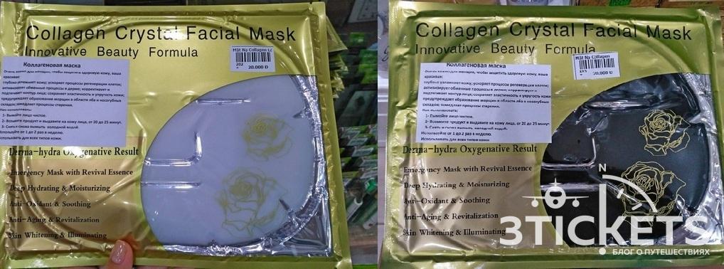 Коллагеновые маски во Вьетнаме: как использовать, где купить, цена