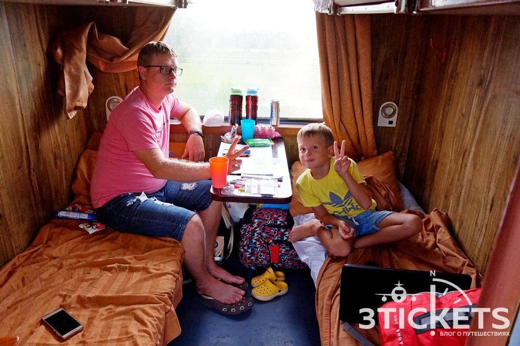 Поезд из Нячанга в Ханой