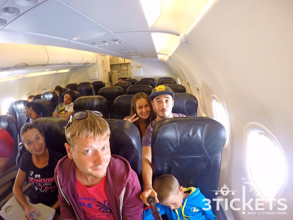 Как забронировать места в самолете