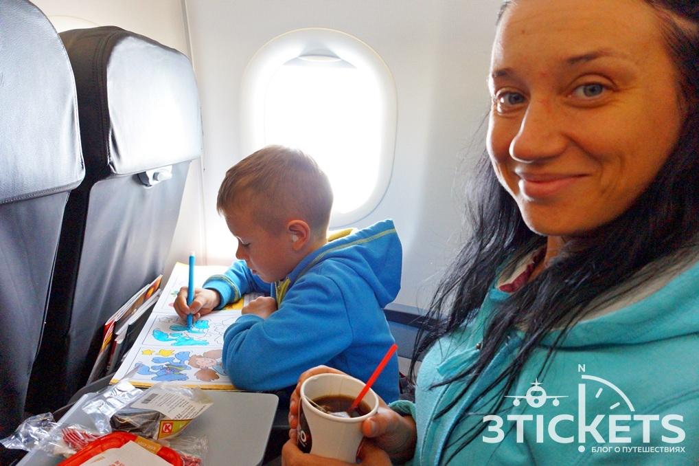 Места в самолете для детей