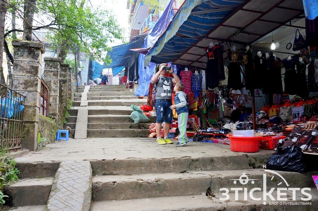 Рынок в Сапе