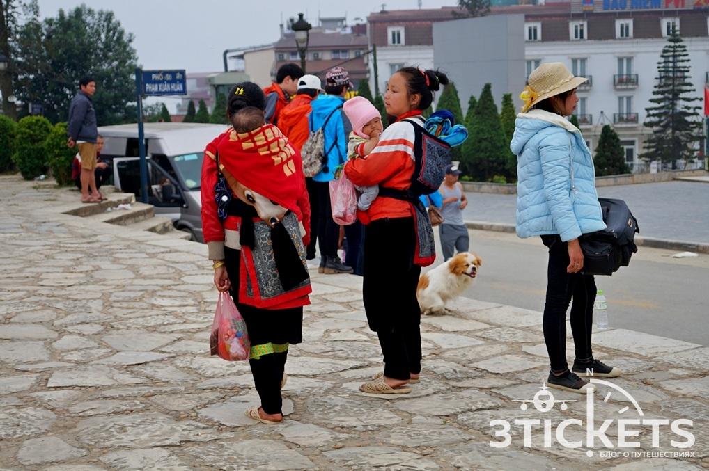Народности Вьетнама