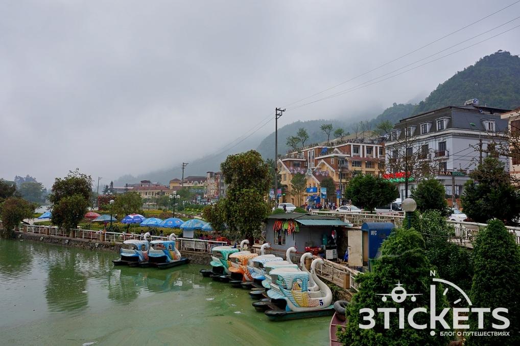 О городе Сапа на севере Вьетнама