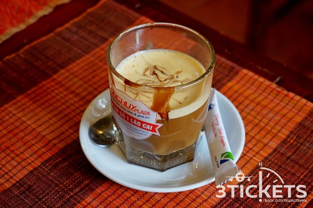Кофе с яйцом Вьетнам
