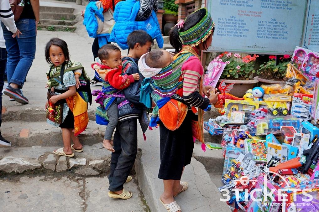Национальная одежда во Вьетнаме