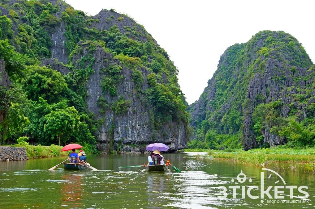 Так Кок, провинция Ниньбинь