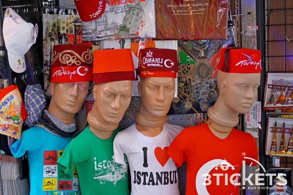 Турецкая одежда