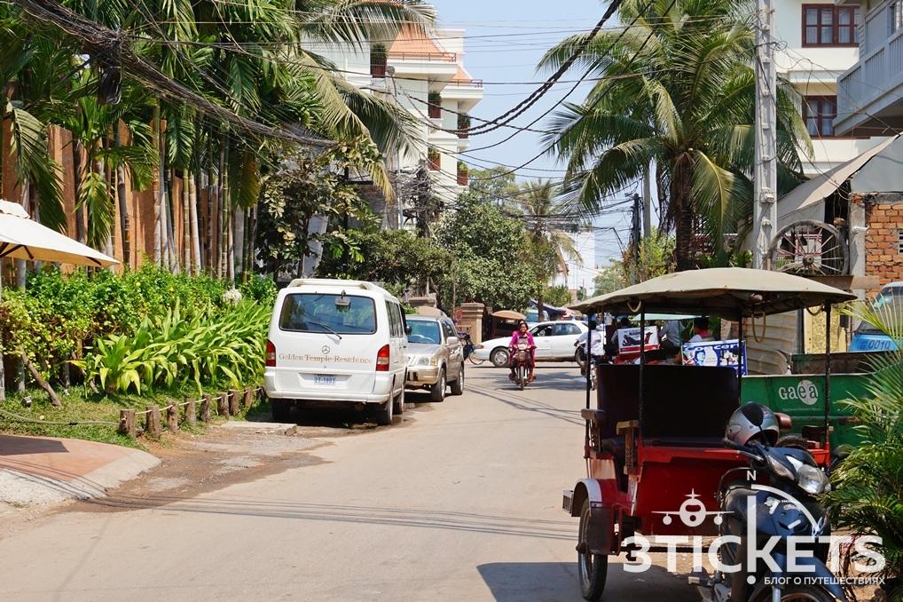 Город Сием Реап в Камбодже