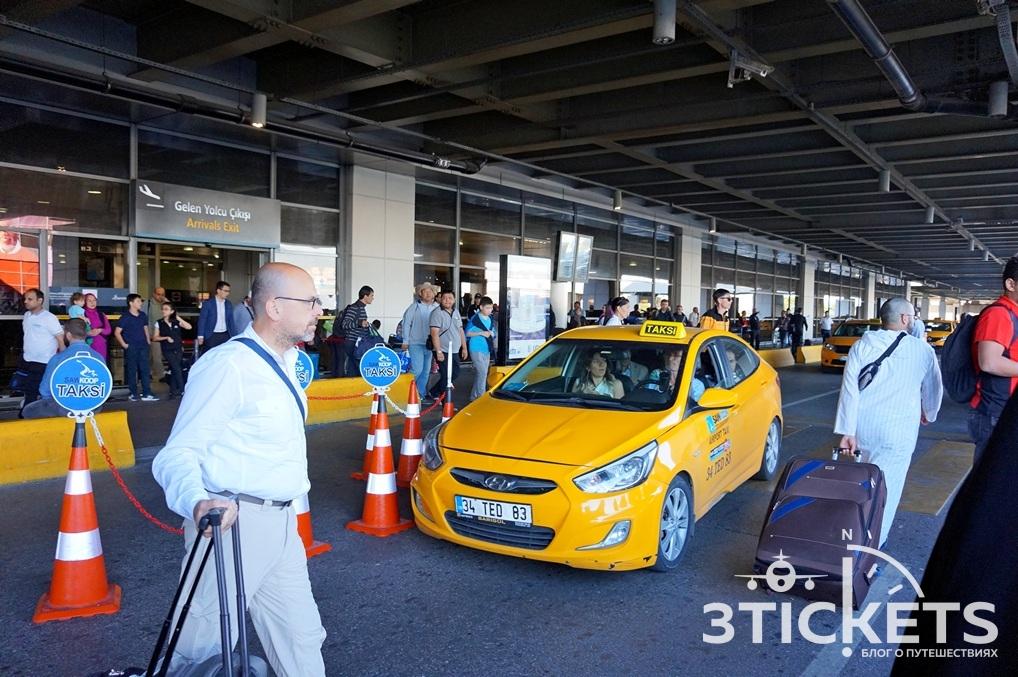 Такси в аэропорту Стамбула