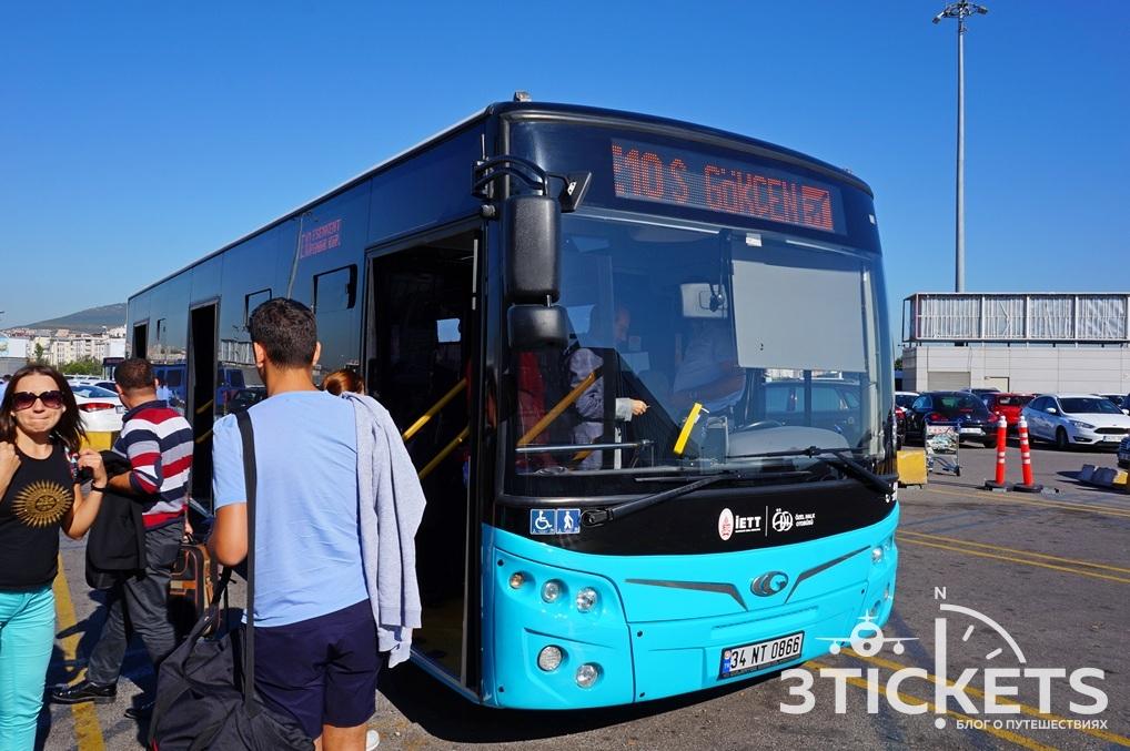 Автобус из аэропорта Сабиха