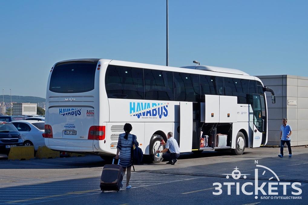 Автобус Havabus в Стамбуле