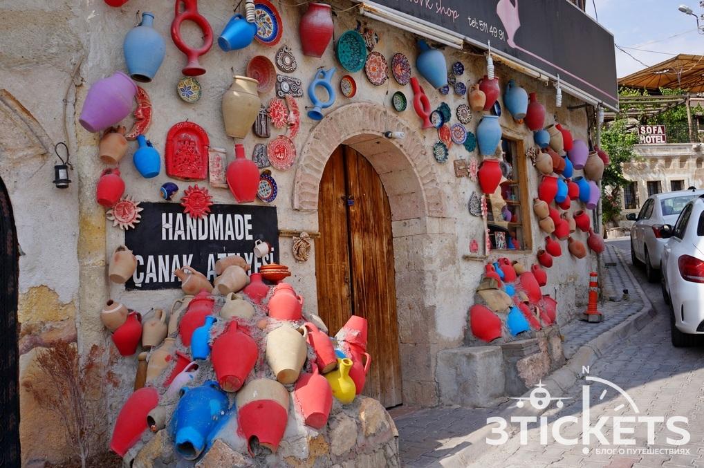 Аванос, Каппадокия (Турция)