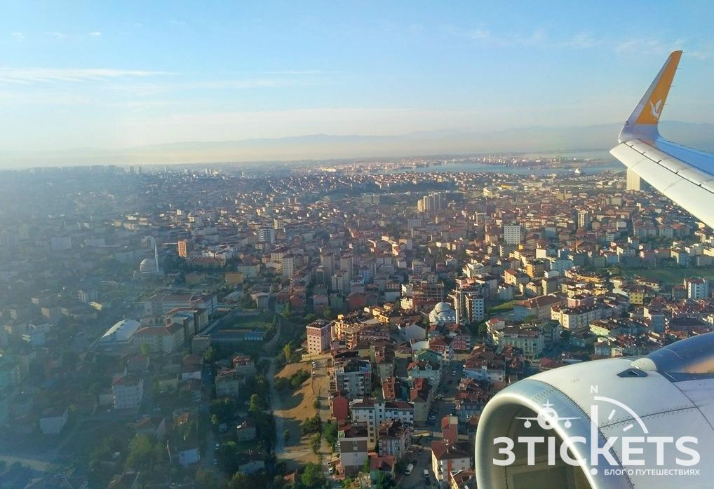 Перелет Самара-Стамбул