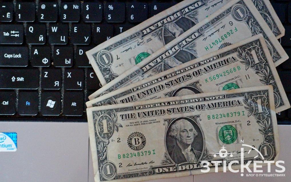 Доллары в Турции