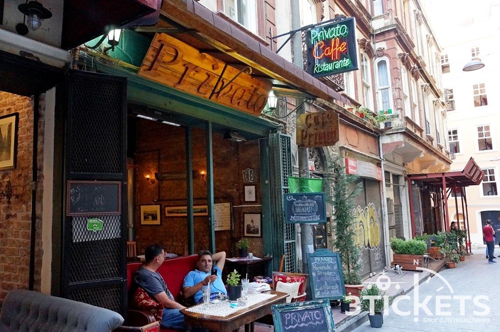 Кафе Привато в Стамбуле