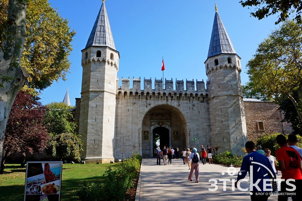 Топкапы в Стамбуле