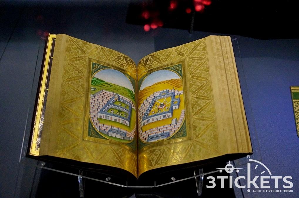 Древние турецкие рукописи