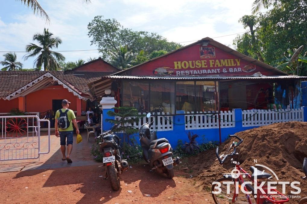 Кафе House Family в Колве, рядм с рыбным рынком