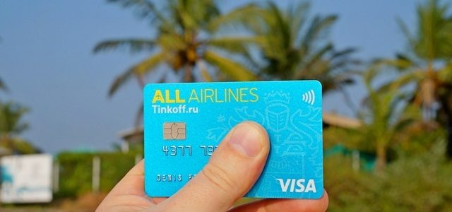 Карта для путешествий Тинькофф All Airlines: как копить мили сбанковской карты быстро ивыгодно