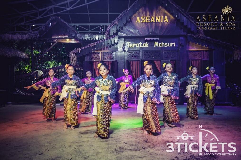 Отель Асеания (Hotel Aseania Resort Langkawi)