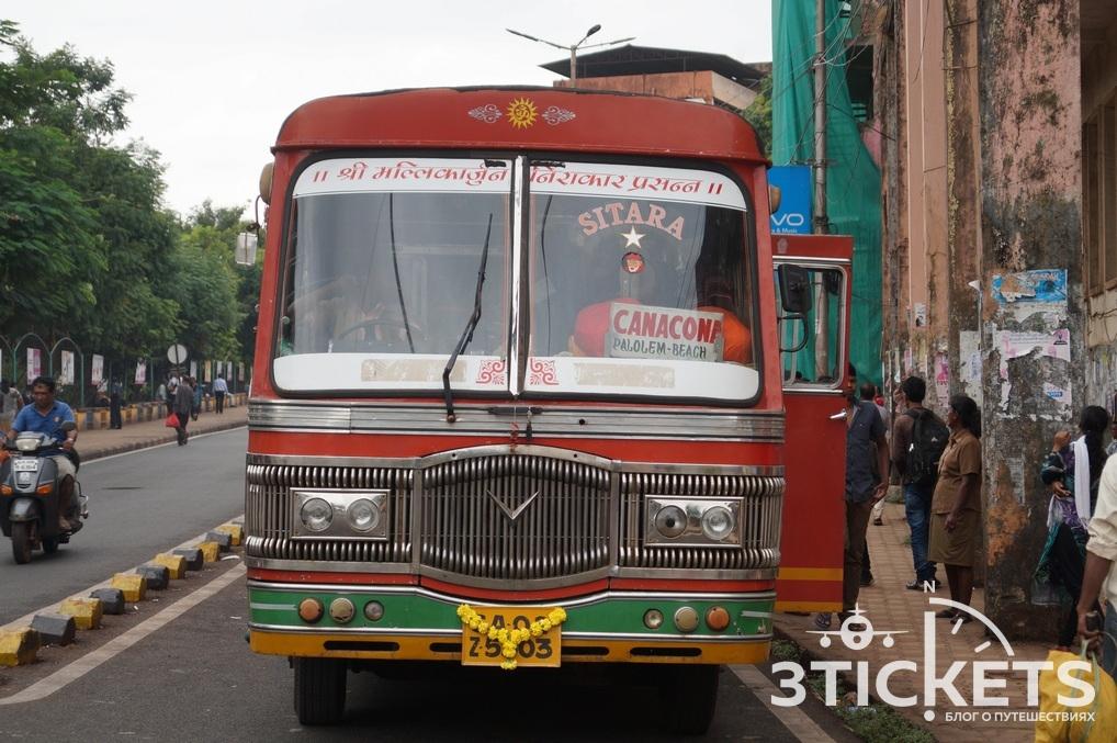 Автобус Маргао-Палолем