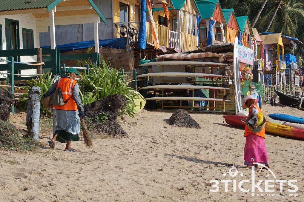 Убирают ли пляжи в Гоа?