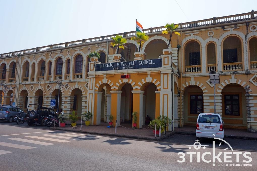 Город Маргао в Гоа