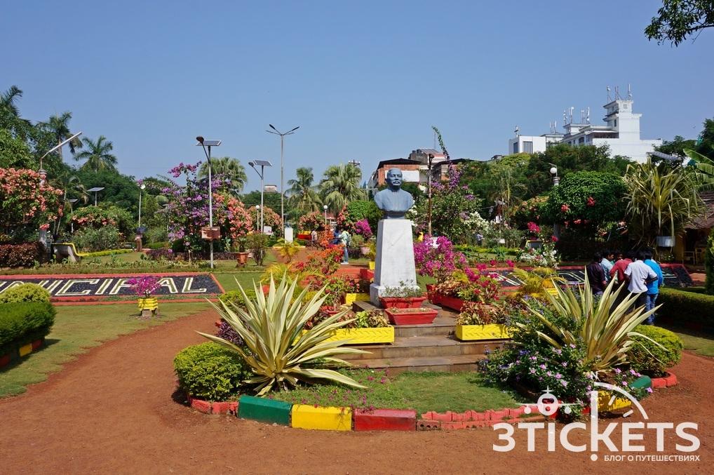 Муниципальный парк в Маргао, Гоа