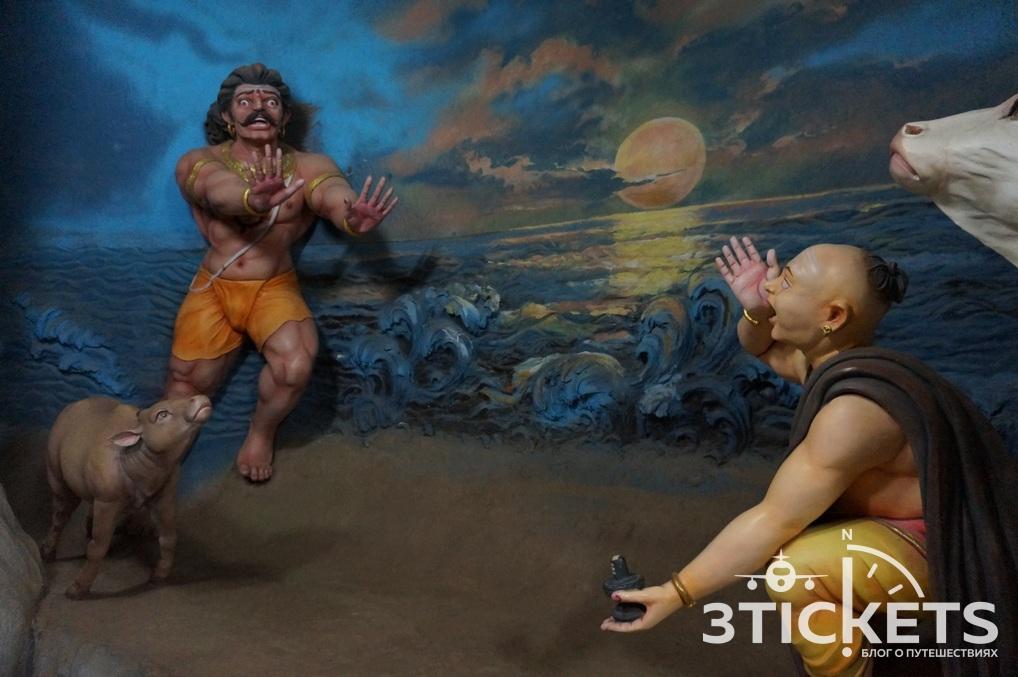 Легенда о Шиве и демоне Раване