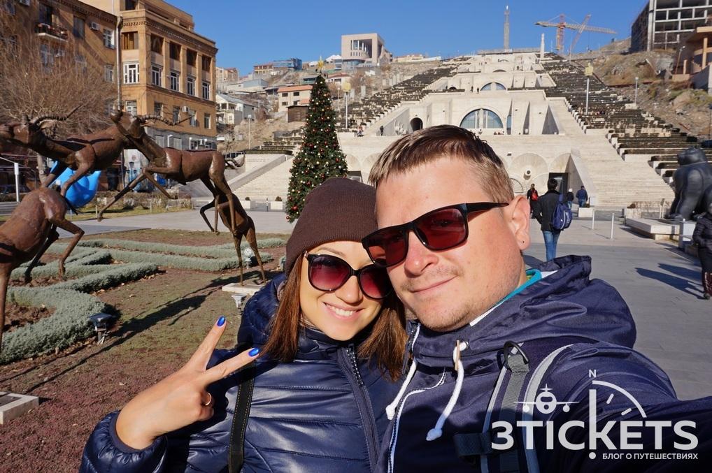 Когда лучше ехать отдыхать вАрмению: погода вЕреване помесяцам