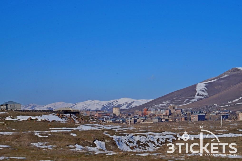 Город Цахкадзор