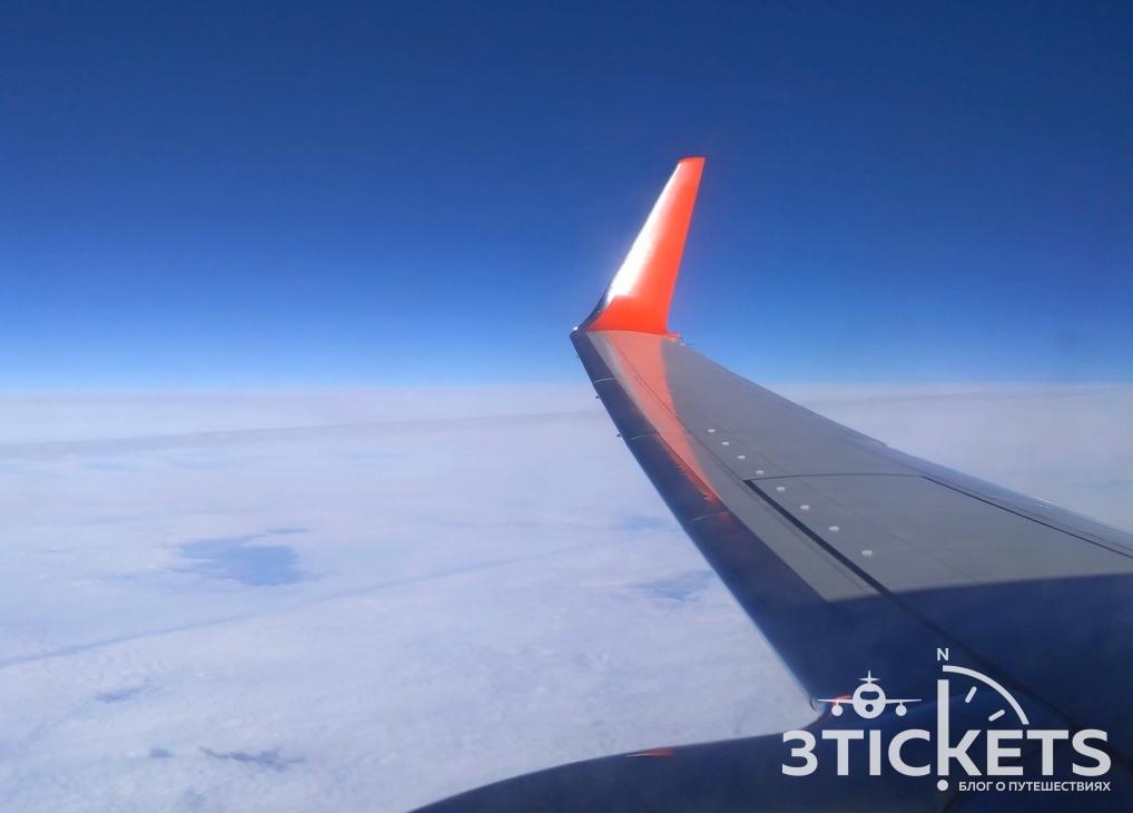 Прямые рейсы вЕреван изгородов России