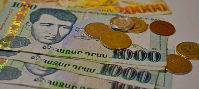Валюта вАрмении— какие деньги брать ссобой вЕреван?