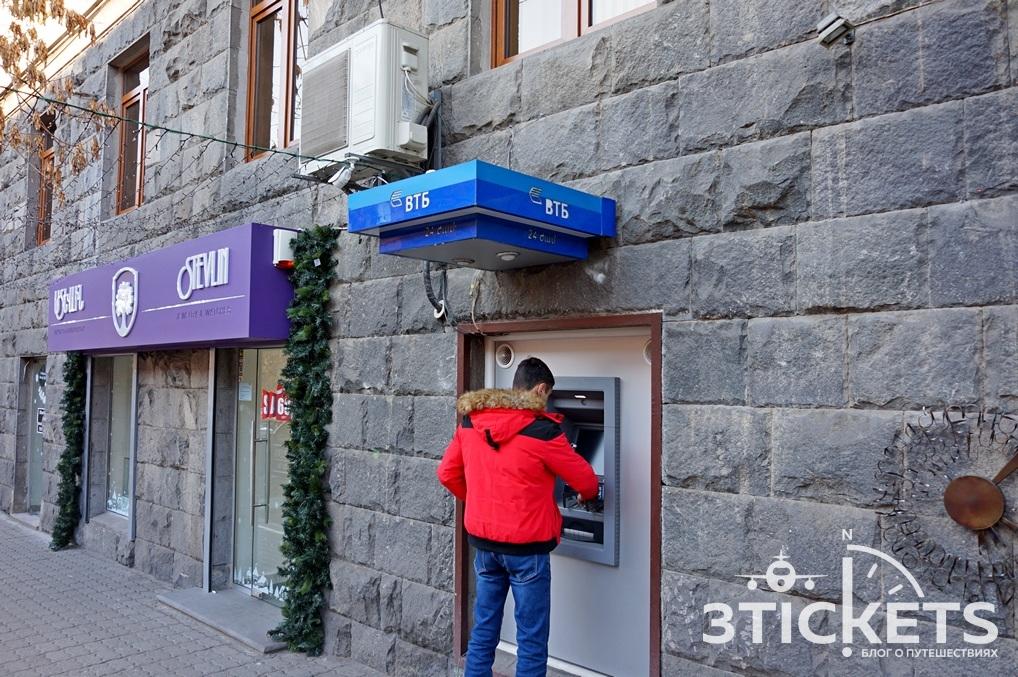 Обменники в Ереване