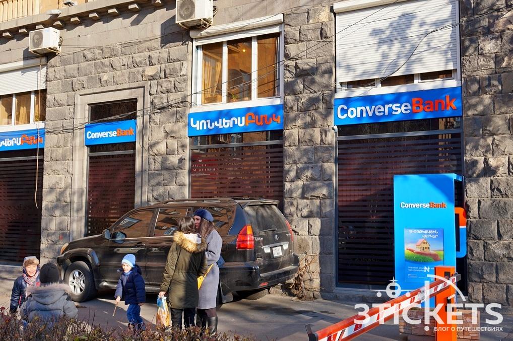 Банкоматы в Ереване