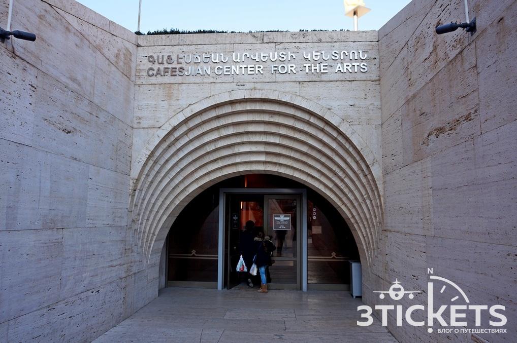 Музей Гафесчяна