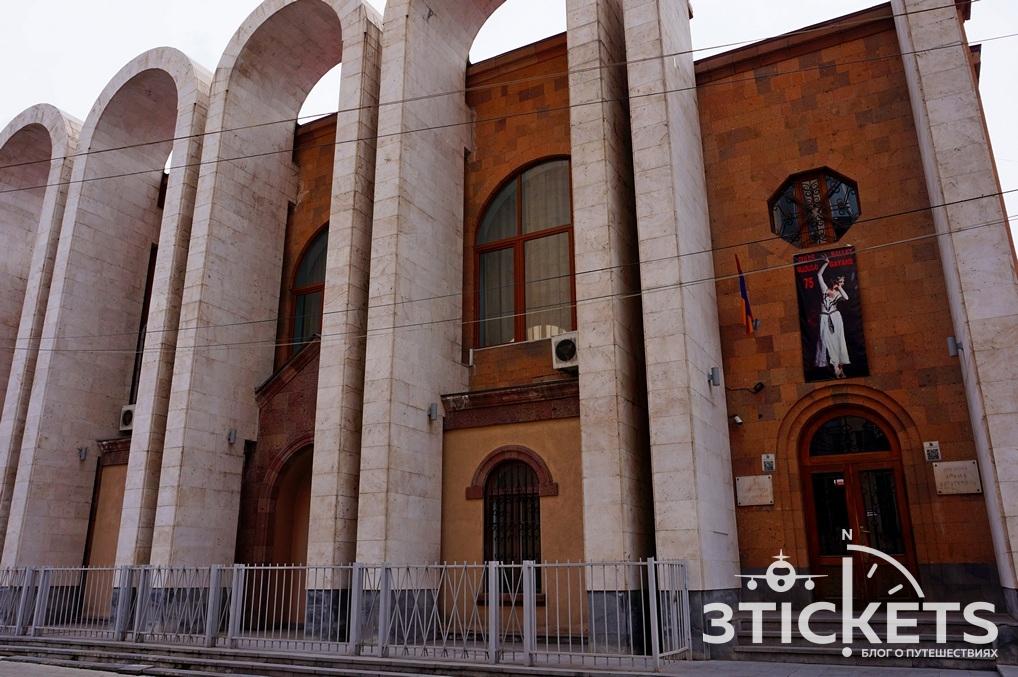 Музей композитора Хачатуряна