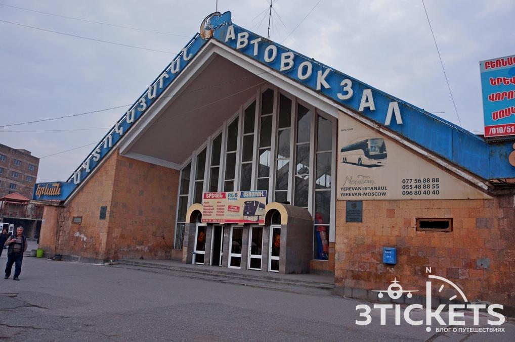 Как добраться из Еревана в Тбилиси на маршрутке