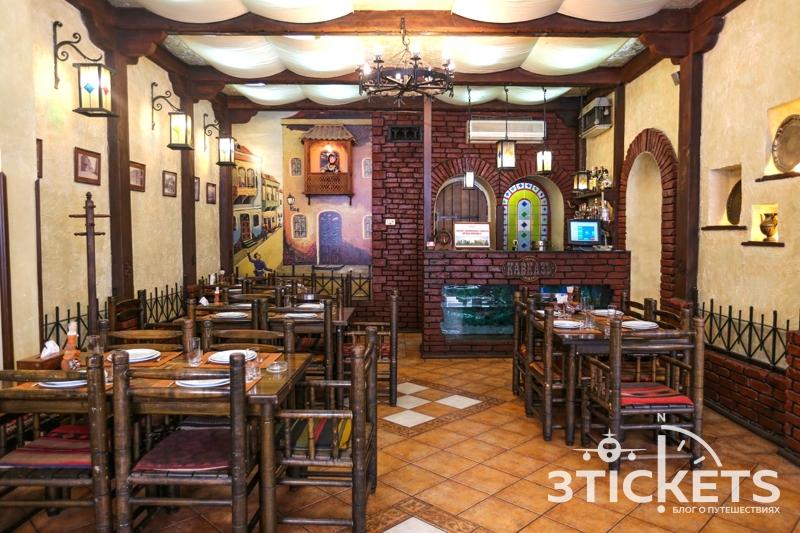 Ресторан Кавказ в Ереване