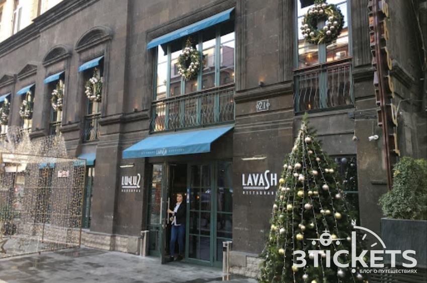 Ресторан Лаваш в Ереване